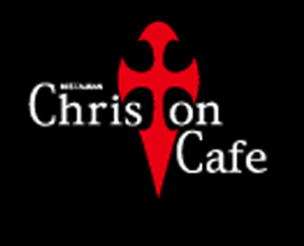 CHRISTON CAFE